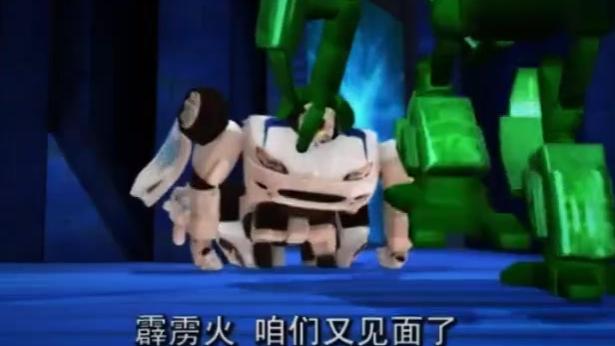 兽逼导航电影_霹雳火准备大杀四方,却被青铁兽用他的师傅威胁,真可恶!